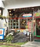 岡崎市唐沢町の全く落ち着かない喫茶店「丘」