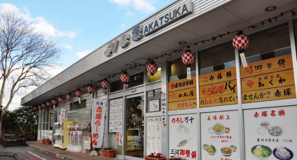 赤塚PA(下り)   Google マップ