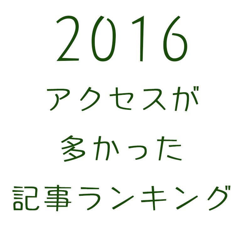 """シリーズ""""橋"""""""